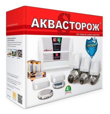 Комплект Аквасторож Эксперт Радио 2*15 (ТН34. ТН74)