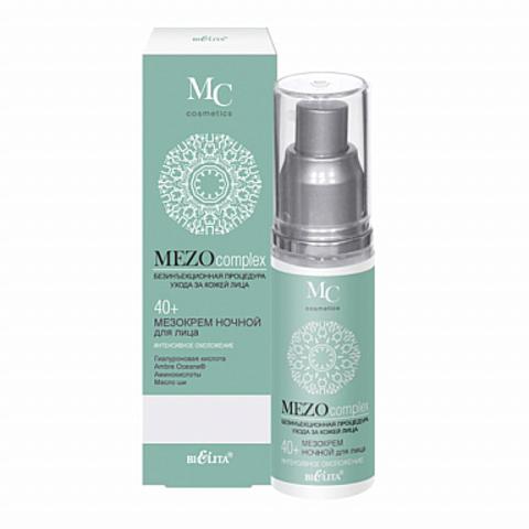 Белита MEZOcomplex МезоКРЕМ ночной для лица Интенсивное омоложение 40+  50мл