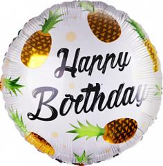 Шар (18''/46 см) Круг, С Днем рождения! (желтые ананасы), 1 шт.