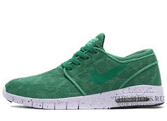 Кроссовки Мужские Nike Stefan Janoski Green White