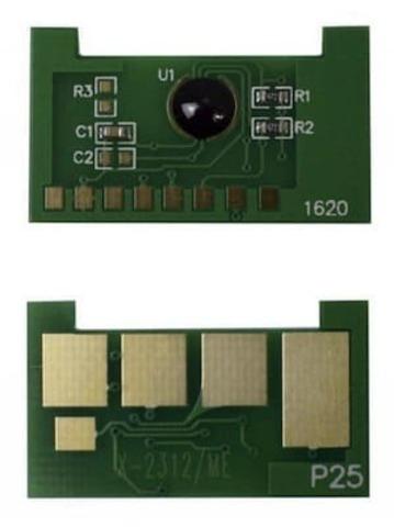 Чип для Xerox WorkCentre 3325 для картриджа Xerox 106R02312. Ресурс 11000 страниц