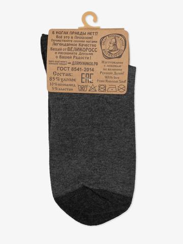 Мужские носки длинные серого цвета (двухцветные)