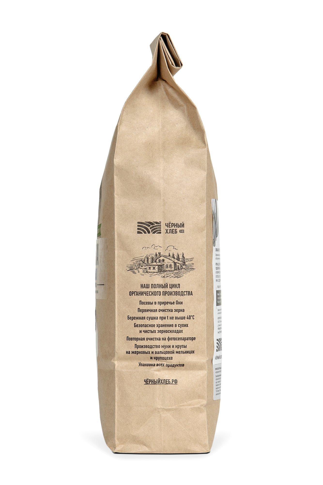 Крупа пшеничная дробленая 1 кг, БИО