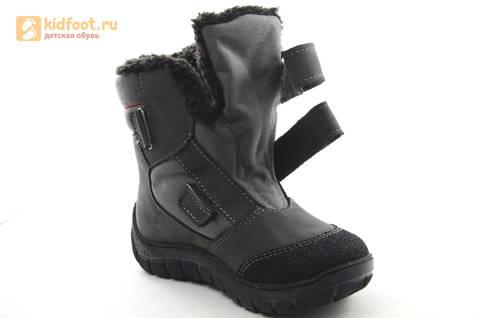 Зимние ботинки для мальчиков из натуральной кожи на меху Лель на липучках, цвет серый. Изображение 14 из 15.
