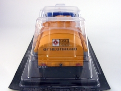 MAZ-5334 TZA-7,5-5334 Tanker Refueller 1:43 DeAgostini Service Vehicle #71