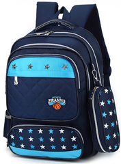 Рюкзак школьный Ziranu 0655 Темно-синий + Пенал