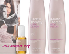 Набор Keratin Therapy