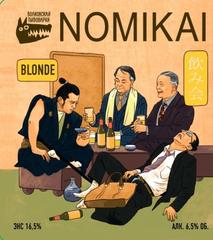 Пиво Номикай Блонд Волковская пивоварня