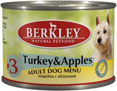 Консервы Berkley №3 Индейка с яблоками для собак