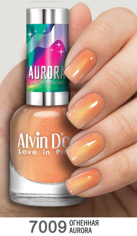 Alvin D`or Лак для ногтей AURORA  тон 7009
