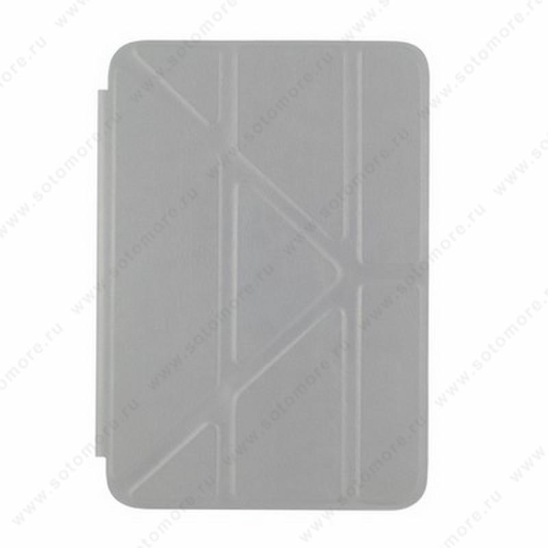 Чехол-книжка Smart Case для Samsung Galaxy Tab A 8.0 Т350/ T351/ P350/ P351 белый