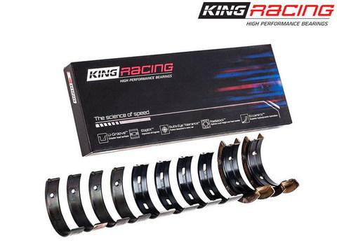 Коренные вкладыши King Racing MB5382 STD на Subaru EJ20, EJ25