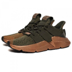 Мужские Adidas Prophere Night Cargo/Copper Metallic