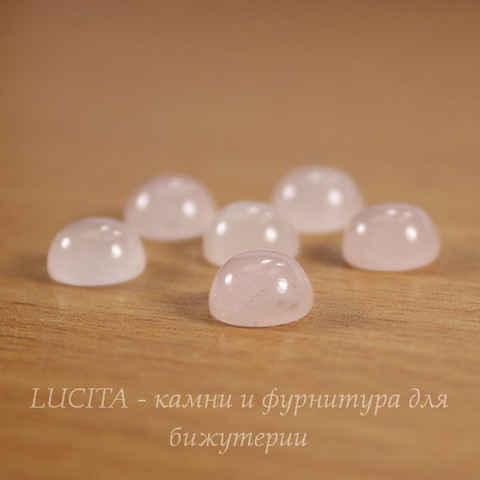 Кабошон круглый Кварц розовый, 8 мм
