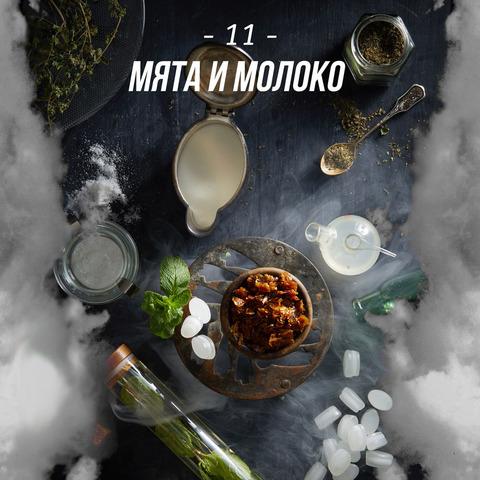 Табак Daily Hookah Мята и Молоко 60 г