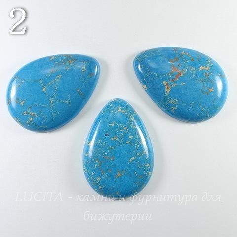 Кабошон Яшма Императорская (прессов., тониров) 50х35х7 мм (№2 (голубой))