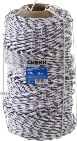 Фал плетёный полипропиленовый СИБИН 16-прядный с полипропиленовым сердечником, диаметр 6 мм, бухта 100 м, 320 кгс