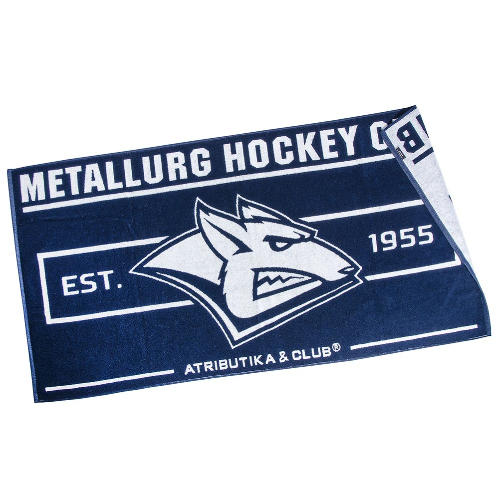 Полотенце ХК Металлург Магнитогорск est. 1955