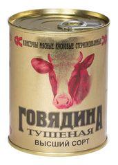 Говядина тушёная, масса нетто 338гр, Беларусь.