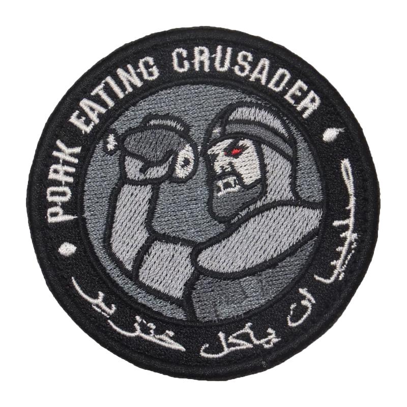 Крестоносец — Pork eating crusader