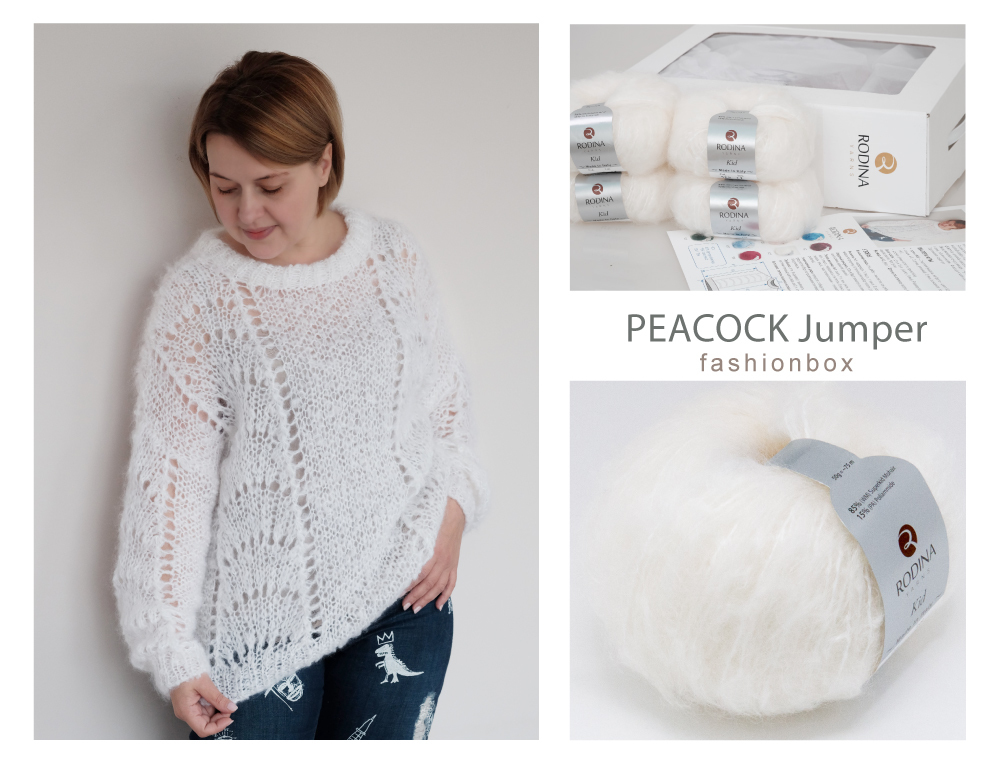 PEACOCK Jumper Fashionbox