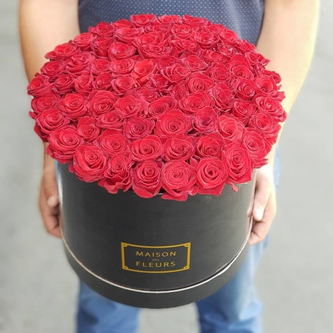 Коробка Maison Des Fleurs Фридом 3