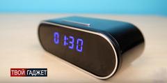Spy clock часы со встроенной HD камерой