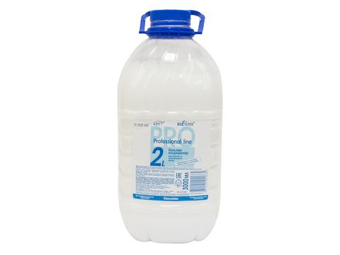 Белита Professional line Бальзам-кондиционер для блеска и эластичности волос 3000мл