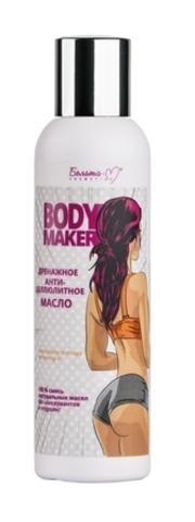 Белита-М Body Maker Дренажное антицеллюлитное масло 120г