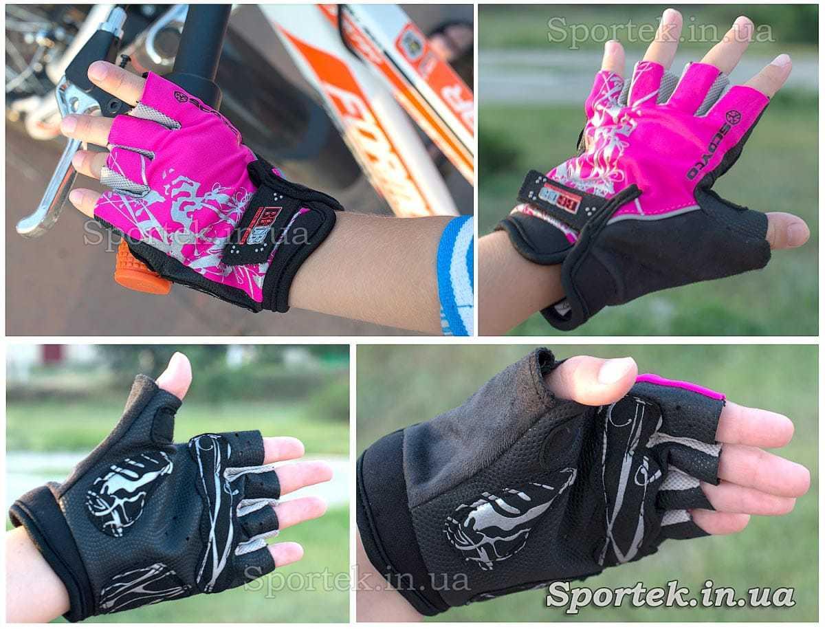 Перчатки велосипедные детские (Scoyco BG08) с полной защитой ладони и кисти без пальцев на руке