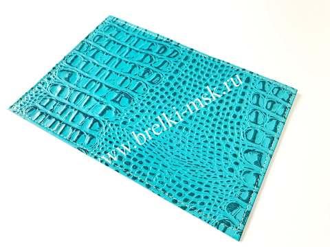 Обложка для паспорта из натуральной кожи под крокодила. Цвет Бирюзовый