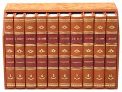 Пушкин. Собрание сочинений в 10 томах