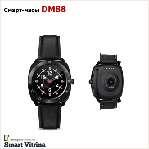 Смарт-часы DM88 (Smart Watch DM88)