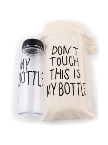 Бутылочка My bottle - Май ботл