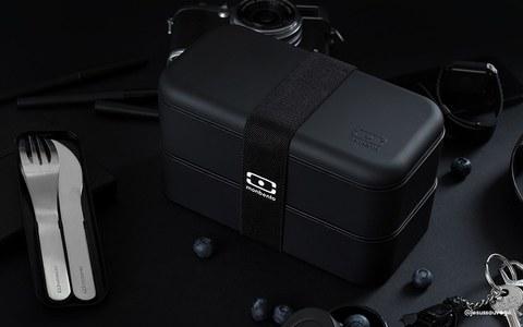 Ланч-бокс MB Original черный