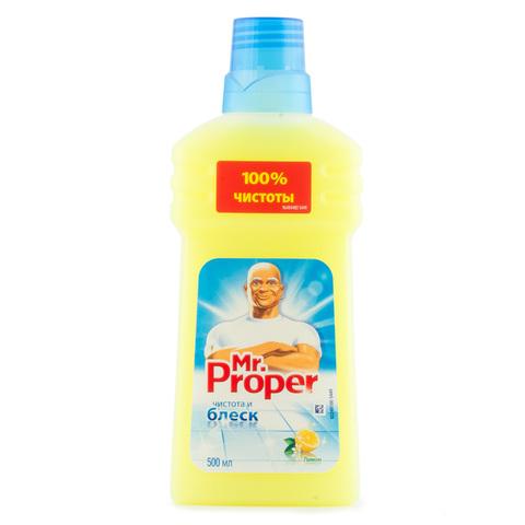"""Чистящее средство """"Mr.Proper"""" для полов и стен Лимон 500мл"""