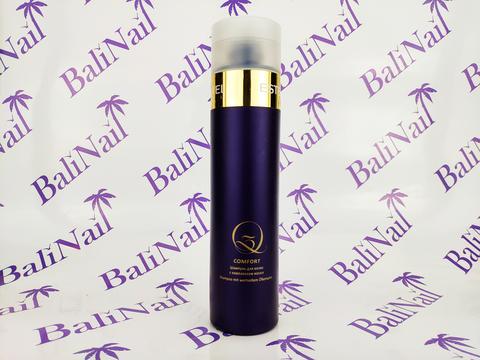 Шампунь для волос с комплексом масел Q3 250мл
