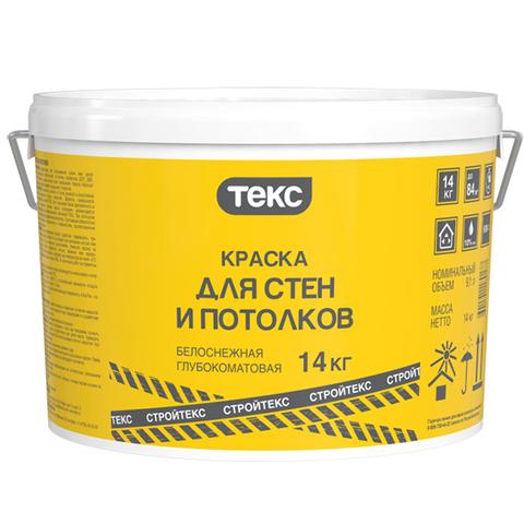 Текс Стройтекс краска для потолков