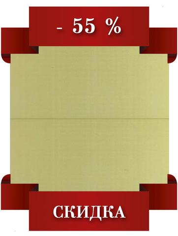 Стеновая панель ПВХ,цвет металлик - золото