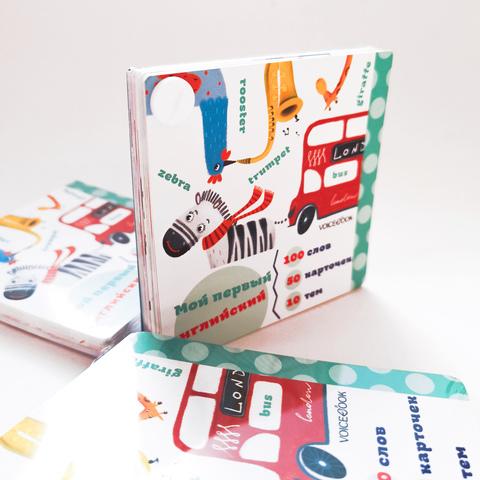 Карточки-веер для изучения английского языка