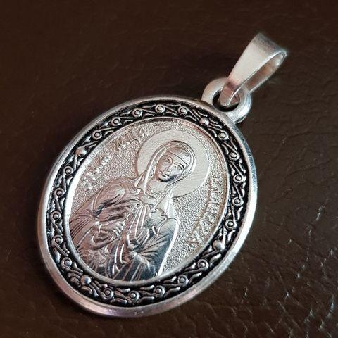 Нательная именная икона святая Клавдия с серебрением кулон с молитвой