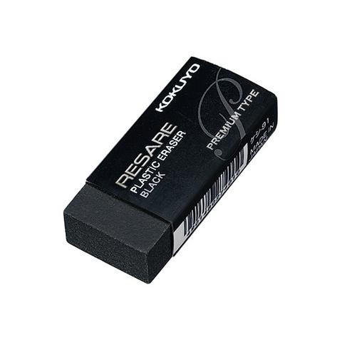 Ластик Kokuyo Resare Premium - Black (малый)