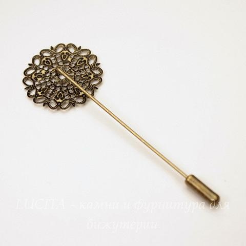 """Основа для броши """"иголочка"""" 76 мм с филигранной площадкой 25 мм (цвет - античная бронза)"""