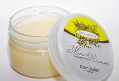 Косметическое масло ПАЛЬМОВОЕ/ Palm Butter Refined/ баттер, рафинированное/ 80 гр