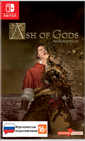 NS: Ash of Gods: Redemption (русская версия)