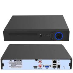 Видеорегистратор (NVR) N6709R-GL