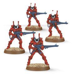 Eldar Guardians (4 модели)