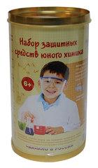 Защитный набор юного химика QIDDYCOME (X008)