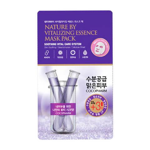 Natureby Тканевая маска для питания и оздоровления кожи 26г