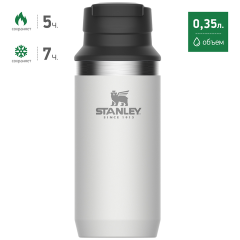 термостакан Stanley Adventure Switchback 0.35L